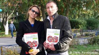 Татьяна Скрыгина с директором детского дома Надежда