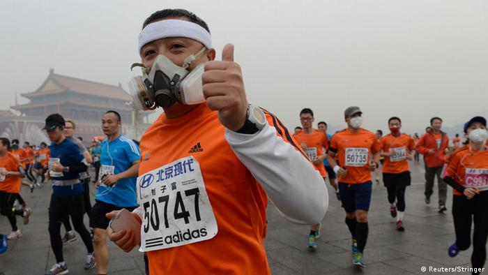 China Peking Marathon 19.10.2014
