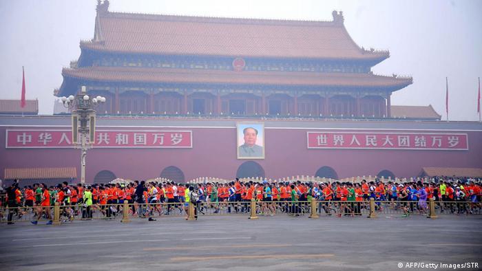 China Peking Marathon 19.10.2014 (AFP/Getty Images/STR)