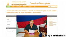 Screenshot http://mne-sluzhit.ru/