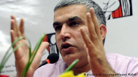 الحكم بسجن الناشط البحريني نبيل رجب بسبب تغريدات   أخبار   DW.DE   20.01.2015