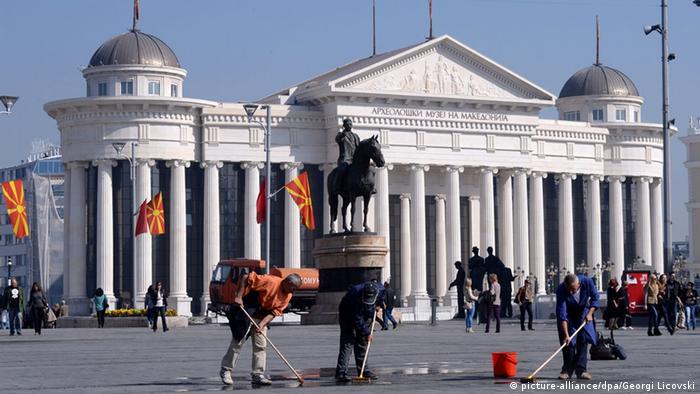 Mazedonien Skopje Archäologisches Museum (picture-alliance/dpa/Georgi Licovski)