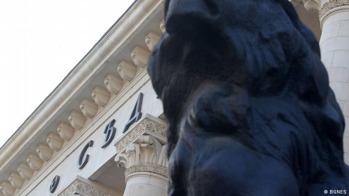 Bulgarien Sofia Gerichtshof (BGNES)