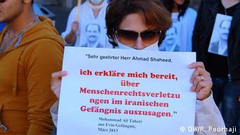تجمعی در حمایت از محمدعلی طاهری در فرانکفورت