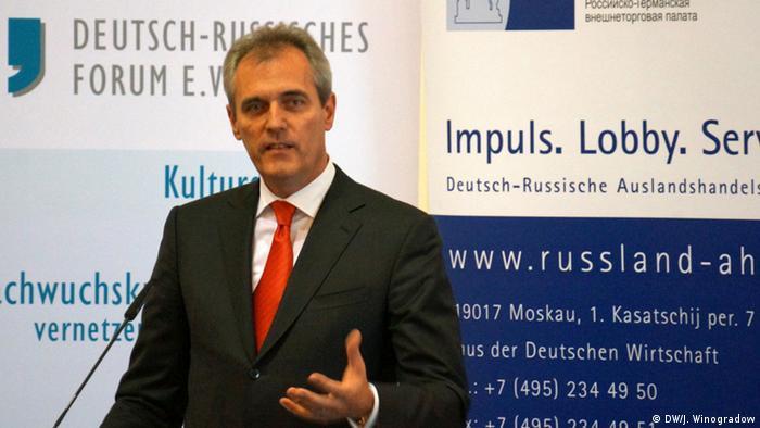 Президент Российско-германской внешнеторговой палаты, председатель правления компании Wintershall Райнер Зеле