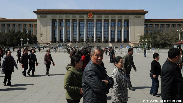 China Große Halle des Volkes in Peking