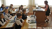 Ukraine Schulklasse in Donezk