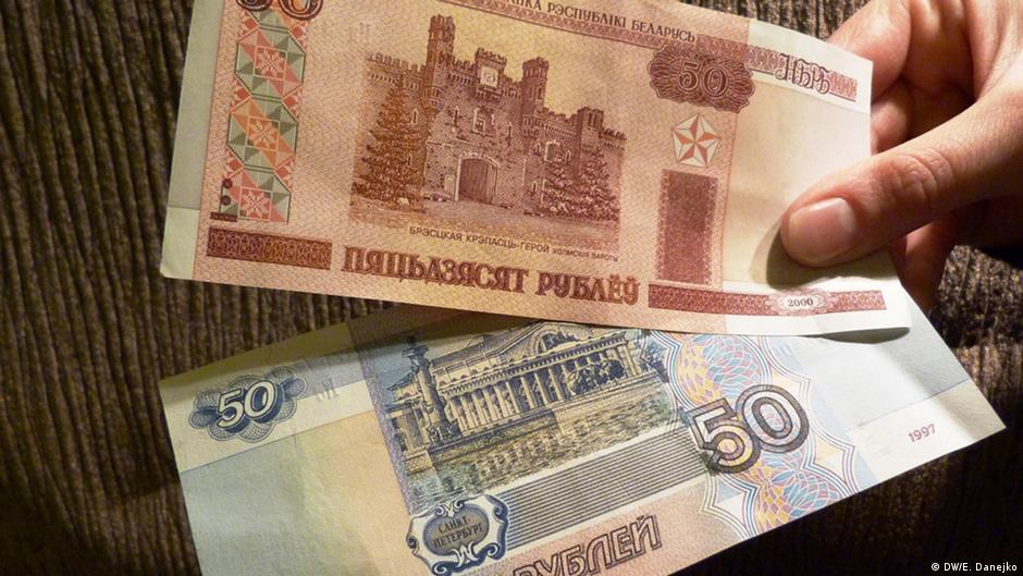Russland entgehen 140 Milliarden Dollar | DW | 24.11.2014