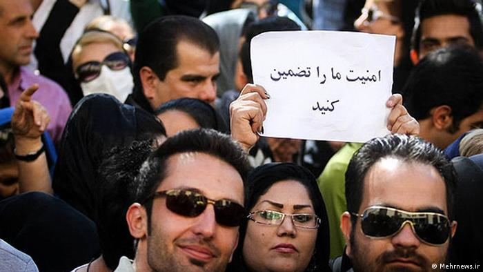تظاهرات روز ۳۰ مهر در اصفهان