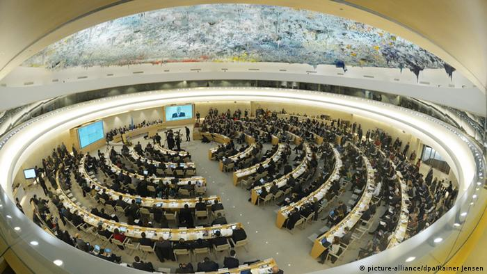 UN-Menschenrechtsrat (picture-alliance/dpa/Rainer Jensen)