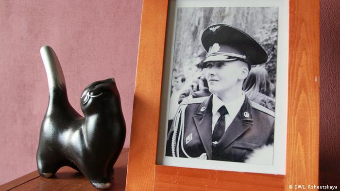 Фотография Надежды Савченко в рамке