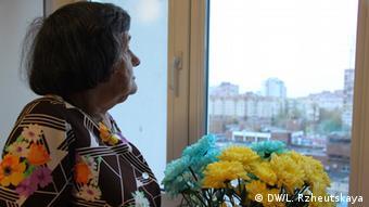 Мария Ивановна - мать Надежды Савченко
