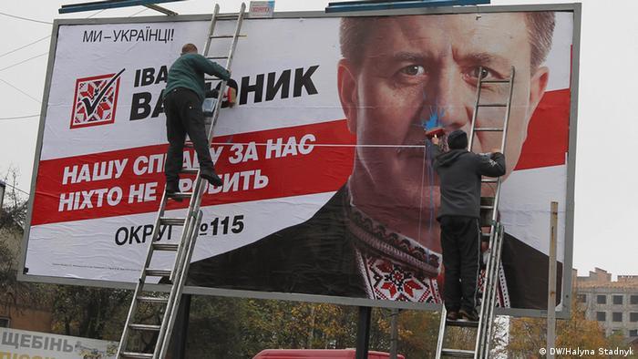 Rusia reconocer� resultados de elecciones ucranianas