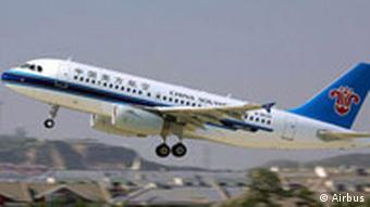 Airbus A320 China Southern Airlines Northern Company