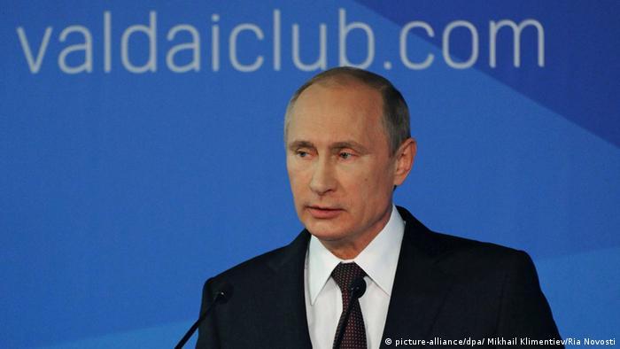 Выступление Путина на заседании клуба Валдай