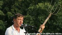 Ukraine Politiker Oleh Lyashko NEU