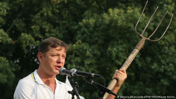 Олег Ляшко під час виступу із вилами
