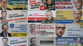 Виборчі кампанії в Участь традиційно є дуже затратними через любов політиків до реклами