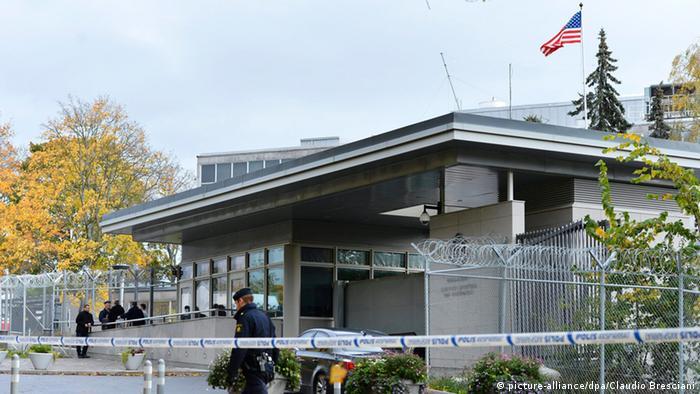 ساختمان سفارت آمریکا در شهر استکهلم