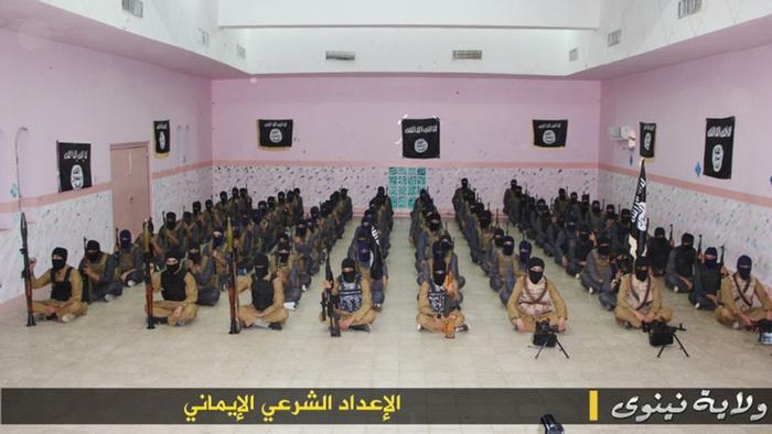 یک مرکز آموزشی دولت اسلامی در نینوای عراق