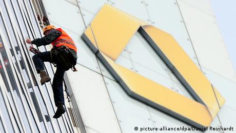 Δύσκολοι καιροί για τις γερμανικές τράπεζες