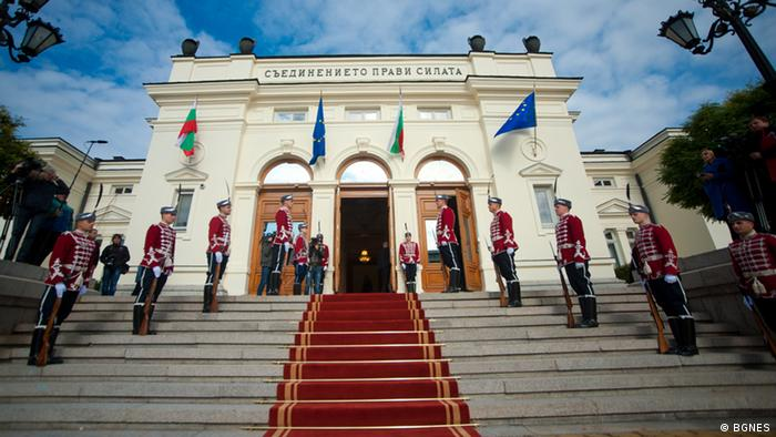 Българският парламент