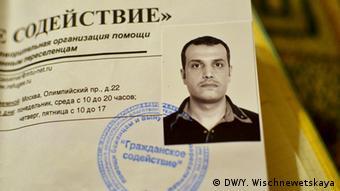 Документ одного из сирийских беженцев, выданный Гражданским содействием