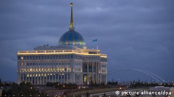 Президентский дворец в Казахстане