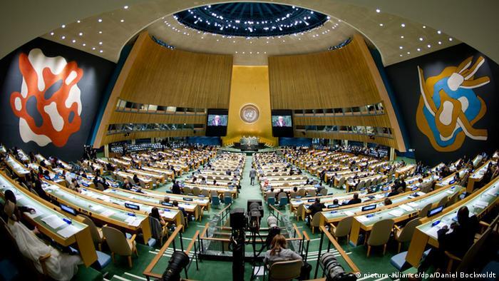 Symbolbild UN Generalversammlung (picture-alliance/dpa/Daniel Bockwoldt)