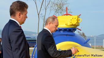 Владимир Путин и Алексей Миллер открывают газопровод