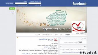 Screenshot Facebook Angst von der Einnahme Bagdads durch den Islamischen Staat