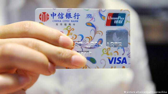 Kreditkarte Kreditkartenfirmen Symbolbild China Visa (picture-alliance/dpa/Imaginechina)