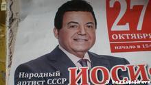Der russische Sänger Iosif Kobzon gibt ein Konzert in Donezk während der Wahlkampagne, Oktober 2014. Alle Rechte gehören DW Korrespondent Inna Kuprijanova und wurden freigegeben. Geliefert von Daniela Posdnjakova