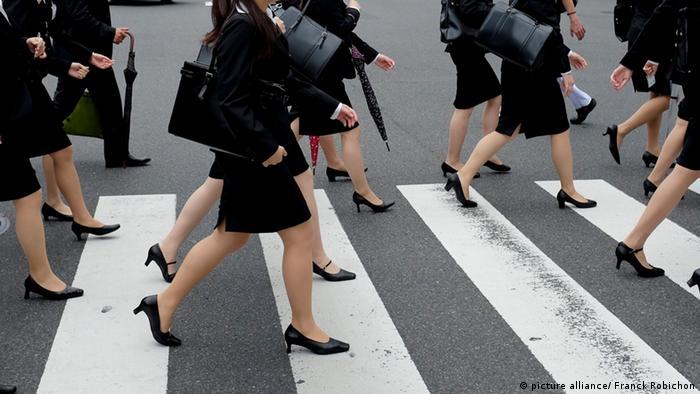 Symbolbild Frauen Japan (picture alliance/ Franck Robichon)