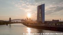 Bildergalerie Neubau der EZB