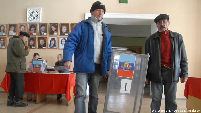 Голосование в Луганске, 2014 год