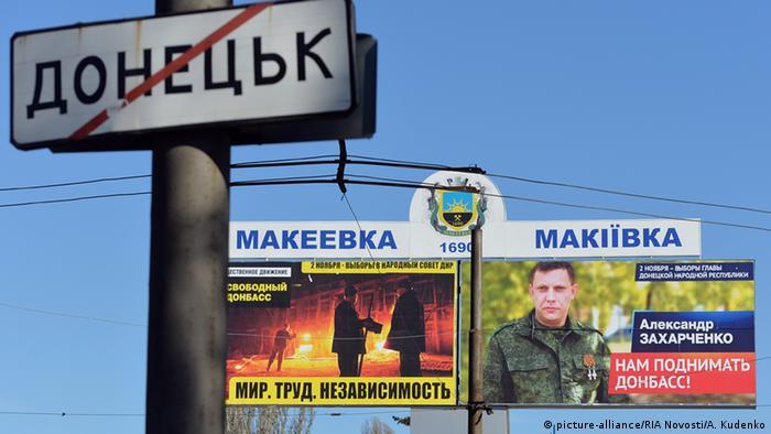 Донецьк: інвестори втекли від грабунку і війни
