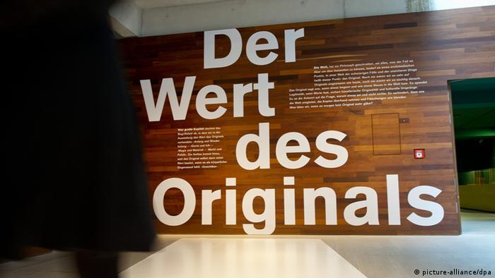 Marbach Literature Archive exhibition