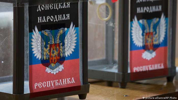 Подготовка к выборам на востоке Украины