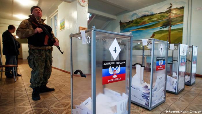 Підбір спостерігачів на вибори в ДНР та ЛНР - одна із задач Центру євразійських досліджень