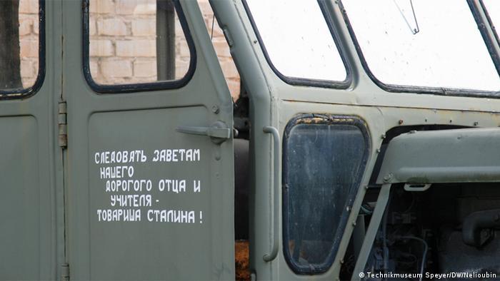Сталинец-80