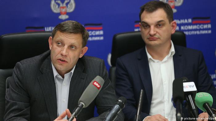 Лидер ДНР Захарченко и глава местного избиркома Лягин