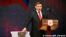 Alexander Sachartschenko Vereidigung in Donezk 04.11.2014