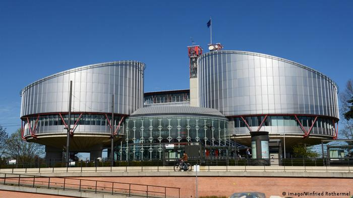 Exterior view the european Court of Justice for Human rights in Strasbourg Strasbourg France