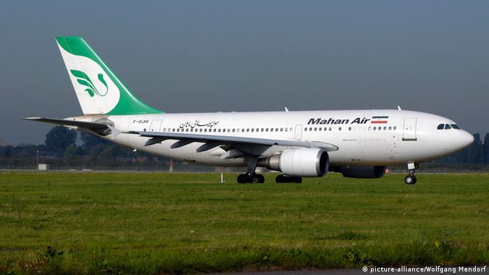 هواپیمای ایرباس A310-300 متعلق به شرکت ماهان