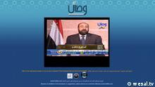 ***Screenshot darf nur in Zusammenhang mit einer Berichterstattung über die Webseite verwendet werden*** Internetseite aus Saudi Arabien Quelle: http://www.wesal.tv