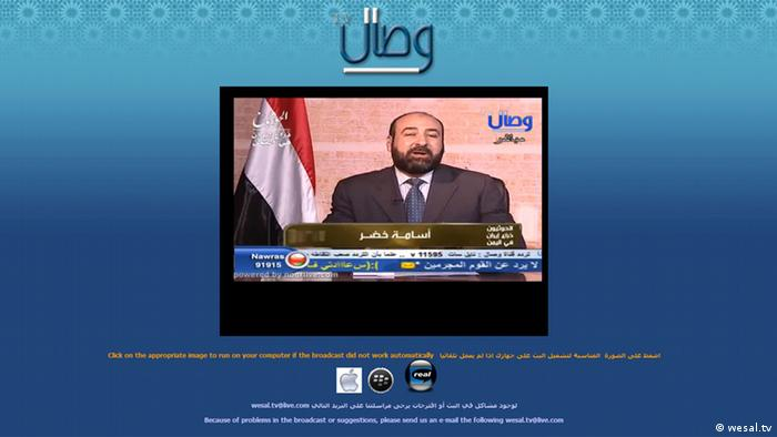 Screenshot Internetseite wesal.tv