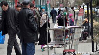 Жители Душанбе