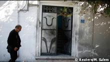 Gaza Explosion Häuser von Fatah Mitglieder 07.11.2014