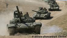 Russische Panzer Archivbild 2008